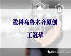民法典新规则解读三十三:抵押权与租赁权的关系