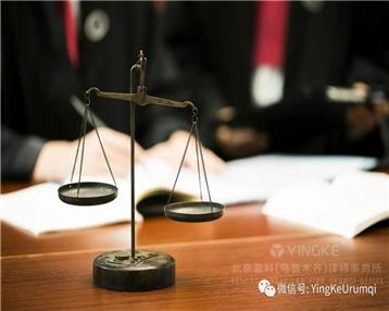 物证、书证的四个审查要点及辩点 4533个无罪判例研究成果之三